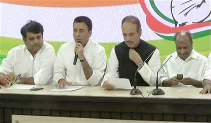 LIVE - राहुल गांधी बोले - मैं कांग्रेस अध्यक्ष के तौर पर काम नहीं करना चाहता , CWC सदस्य बोले - इस्तीफा मंजूरी नहीं