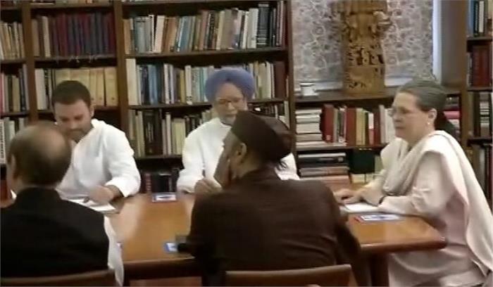 LIVE - देश के अहम मुद्दों पर चर्चा के लिए कांग्रेस कार्यसमिति की बैठक 10 जनपथ पर शुरू, मोदी सरकार की कार्यशैली पर भी चर्चा