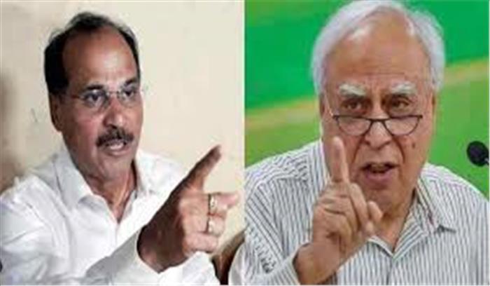 बिहार चुनावों के बाद कांग्रेस के भीतर फिर से घमासान , सिब्बल के बयान पर अधीर रंजन चौधरी का हमला