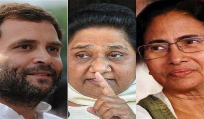 राहुल गांधी से छिन गई प्रधानमंत्री पद की उम्मीदवारी! क्या कोई महिला उम्मीदवार बनेगी महागठबंधन नेतृत्व का नया चेहरा