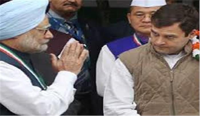 खुलकर सामने आया कांग्रेस के भीतर गतिरोध , कई वरिष्ठ नेताओं ने मनमोहन सिंह के समर्थन में किए ट्वीट