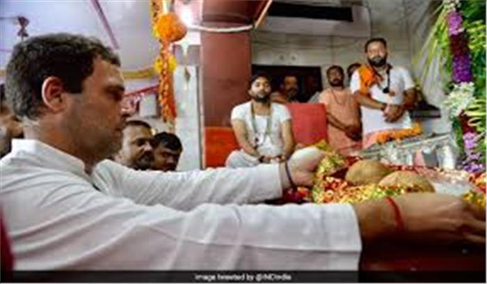 राहुल गांधी के लिए गुजरात चुनाव बनेगा