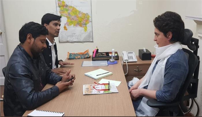 LIVE - रॉबर्ट वाड्रा को ED दफ्तर छोड़कर प्रियंका पहुंची कांग्रेस मुख्यालय, वाड्रा से हो रही लंबी पूछताछ