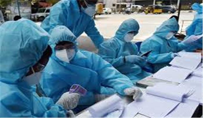 कोरोना का कहर LIVE - पिछले 24 घंटे में 45 हजार 720 लोग संक्रमित , रिकॉर्ड 1129 मौत , जानें अपने राज्य का हाल