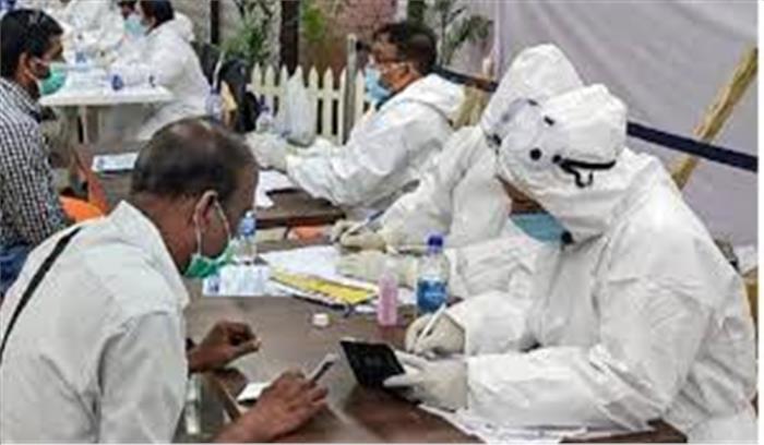 कोरोना live - नहीं थम रहा लगातार मौत का आंकड़ा  पिछले 24 घंटे में 6535 लोग संक्रमित तो 146 लोगों की हुई मौत