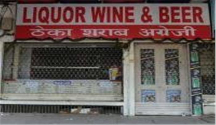 शराब की बिक्री बंद होने से आबकारी विभाग के पास सैलरी देने का पैसा नहीं, मंत्री को पीएम से राहत की उम्मीद