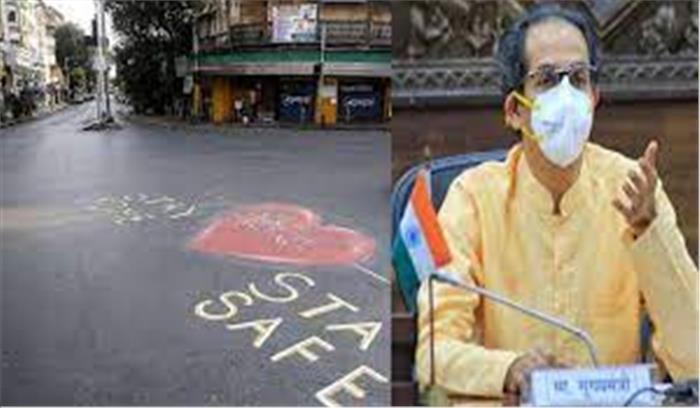 महाराष्ट्र में दोबारा लॉकडाउन पर