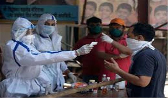 कोरोना अपडेट - दिल्ली में तेजी से बढ़े संक्रमित मरीज  पिछले 24 घंटे में देश में 16488 मरीज मिले  113 की मौत