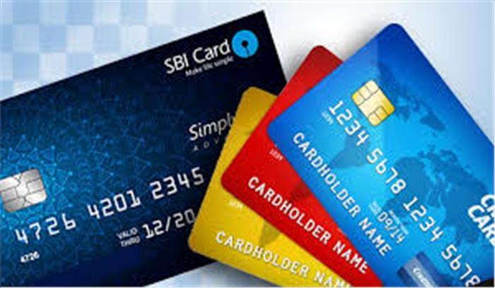 1 अक्तूबर से आपके क्रेडिट कार्ड पर मिलने वाली ये सुविधाएं बंद , जानें कल से लागू होने वाले ये नियम