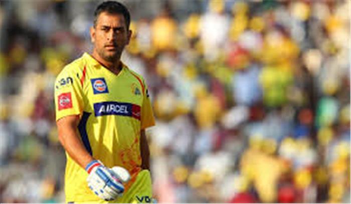 आईपीएल के नए सीजन में चेन्नई सुपरकिंग्स के कप्तान धोनी प्रशंसकों को देंगे