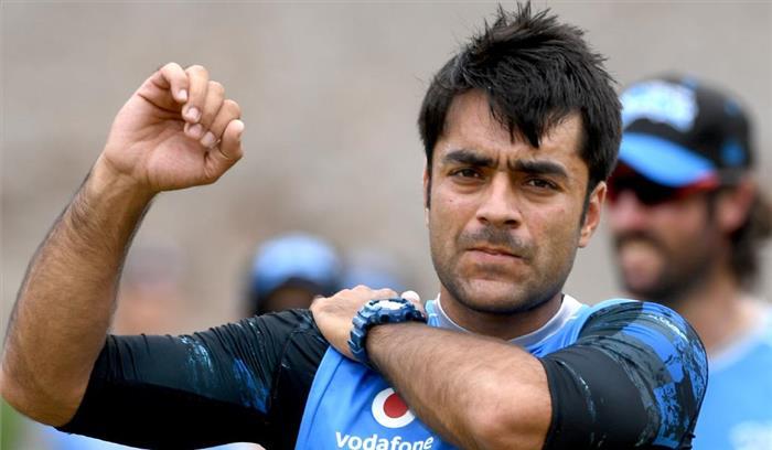 अफगानिस्तान के युवा गेंदबाज राशिद खान ने क्रिकेट में रचा नया इतिहास, बने सबसे कम उम्र के कप्तान