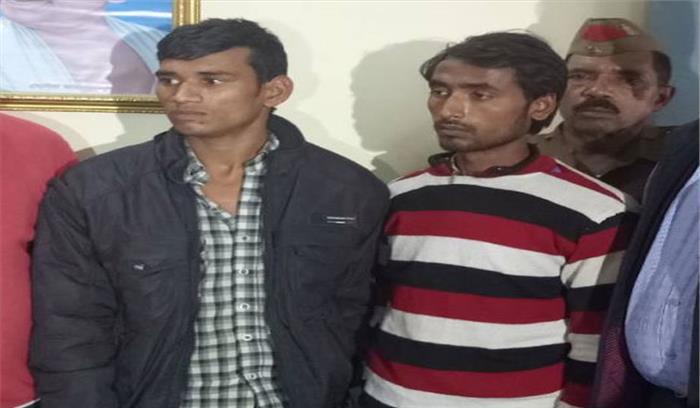 तेज रफ्तार ट्रेन को रोकते थे 2 रुपये के सिक्के से, बाद में बोगी में चढ़कर लूटपाट करने वाले दो बदमाश गिरफ्तार