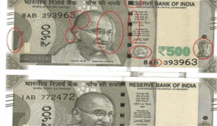 बाजार में चल रहे 500 रुपये के नए नोट के नकली होने की अफवाह, जानिए क्या हैं वजहें