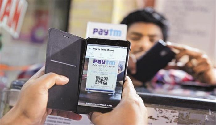 कैशलेस अर्थव्यवस्था भारत को पड़ सकती है भारी, लगातार बढ़ रहे हैं साइबर हमले