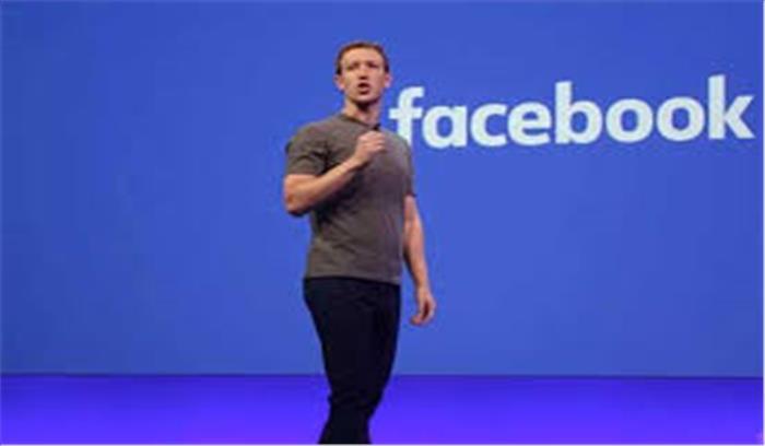 फेसबुक अब दोस्तों के साथ आपकी घरेलू जरूरतों को भी करेगा पूरा, तीन फर्म के साथ हुआ करार
