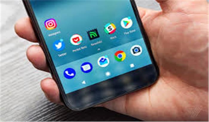 ये ऐप्स चुरा रहे हैं आपके फोन की जानकारी, अगर डाउनलोड किया है तो जल्दी करें डिलीट