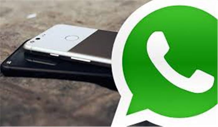 व्हाट्सएप में जल्द होगा बड़ा बदलाव, नए साल तक करना पड़ सकता है इंतजार