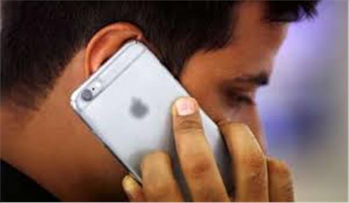मोबाइल उपभोक्ता ध्यान दें, बंद हो सकती है आपकी इंकमिंग काॅल!