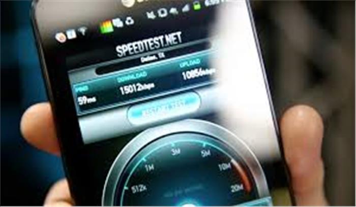 सूचना-तकनीक के विकास के बावजूद मोबाइल इंटरनेट की स्पीड काफी कम, ये देश हैं भारत से आगे