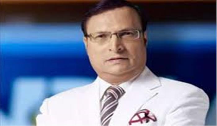 पत्रकार रजत शर्मा ने संभाली डीडीसीए के चेयरमैन की कुर्सी, भ्रष्टाचार के खात्मे का ऐलान