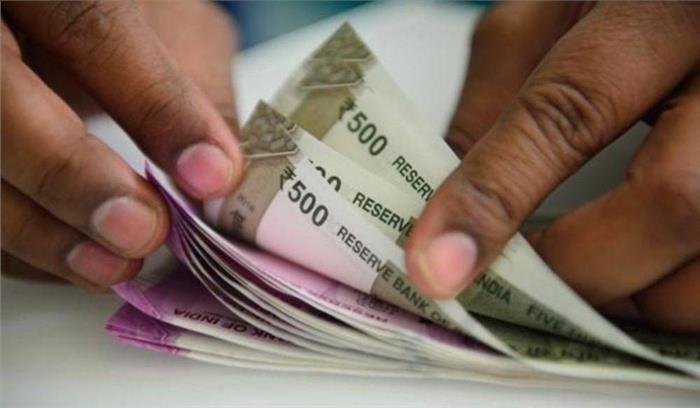 दिवाली से पहले सरकार ने राज्य कर्मियों को दिया तोहफा, महंगाई भत्ते में किया 1 फीसदी का इजाफा