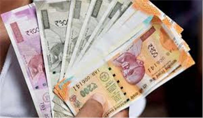 सरकारी कर्मचारियों के लिए खुशखबरी , 1 जुलाई से पूरा महंगाई भत्ता मिलेगा , बकाया भी मिलेगा