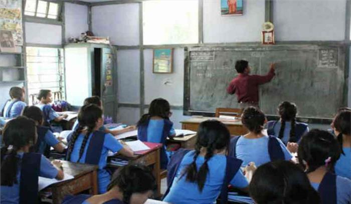 बीएड टीईटी कर चुके नौजवानों को मिल सकता है प्राथमिक शिक्षक बनने का मौका, केन्द्र से अनुमति मिलने का इंतजार
