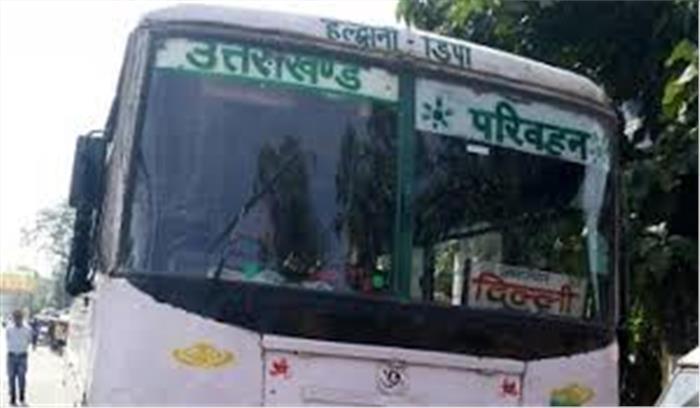 दिल्ली पुलिस ने प्रदूषण फैलाने वाली उत्तराखंड परिवहन निगम की बसों के काटे चालान , पढ़ें क्या है मामला