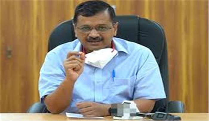 दिल्ली में लॉकडाउन का कोई प्लान नहीं, गृहमंत्रालय की सर्वदलीय बैठक के बाद बोले केजरीवाल