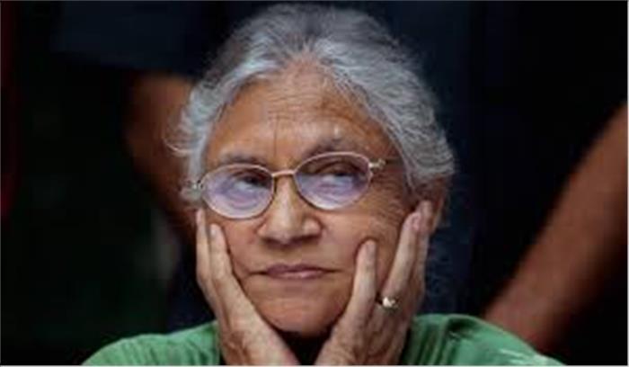 breaking news - दिल्ली की पूर्व मुख्यमंत्री शीला दीक्षित का निधन  81 वर्ष में एस्कॉर्ट अस्पताल में आया हार्ट अटैक