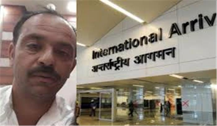 लाल किले पर हमले का आरोपी 17 सालों बाद चढ़ा पुलिस के हत्थे, स्पेशल सेल और गुजरात एटीएस ने एयरपोर्ट से पकड़ा