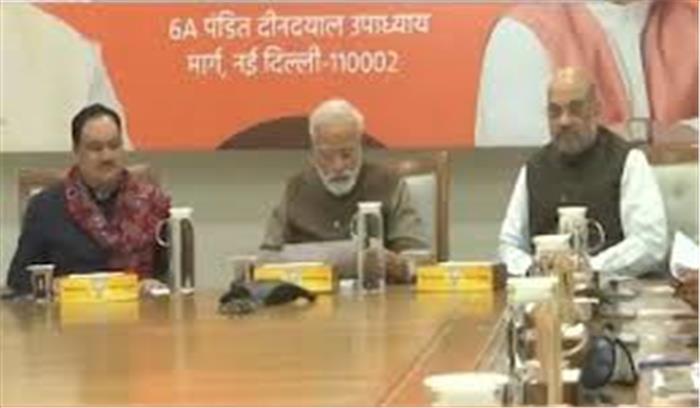 Delhi assembly election 2020 - भाजपा थोड़ी देर में करेगी उम्मीदवारों का ऐलान , जानें कौन उतरेगा केजरीवाल के सामने