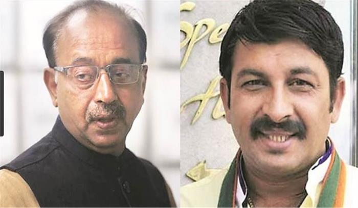 मनोज तिवारी- विजय गोयल के बीच गतिरोध चरम पर, पार्टी आलाकमान ने आगामी चुनौतियों के मद्देनजर एकजुट रहने की हिदायत दी