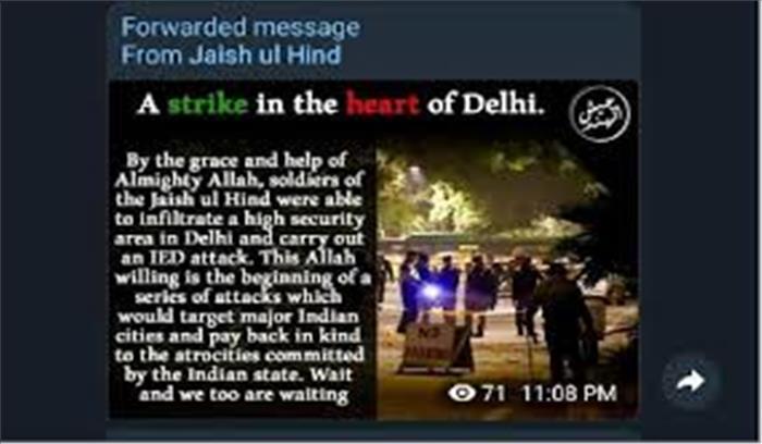 जैश - उल- हिंद नाम के संगठन ने दिल्ली धमाकों की जिम्मेदारी ली , कहा - यह तो धमाकों की शुरुआत है , अभी और होंगे