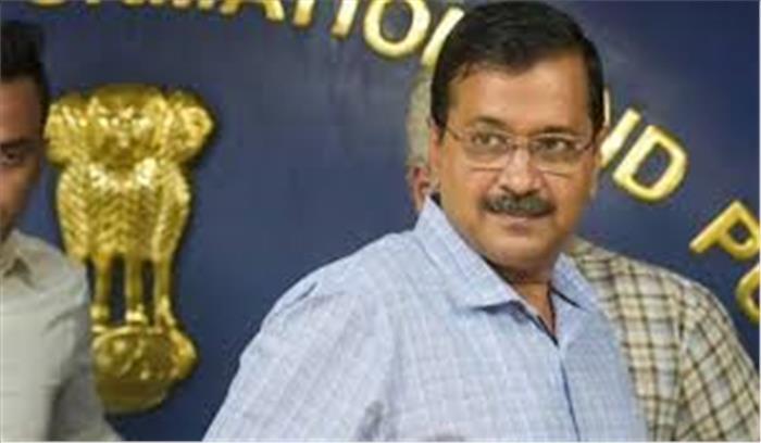 CM केजरीवाल का ऐलान - अभी दिल्ली का आसमान साफ , अब ऑड-ईवन जारी रखने की जरूरत नहीं