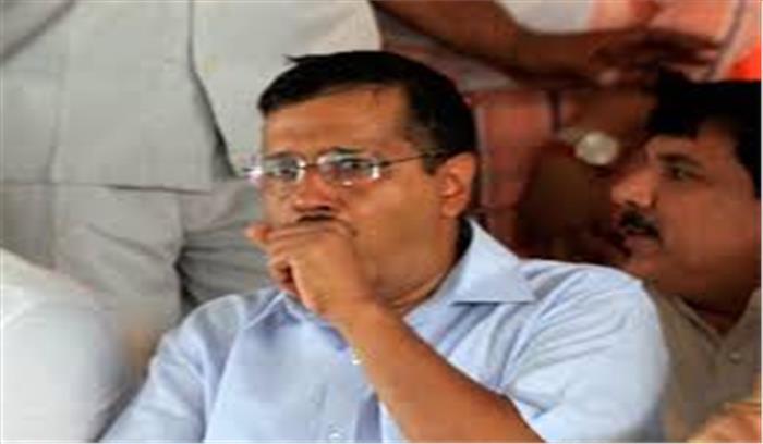 LIVE - दिल्ली के CM अरविंद केजरीवाल की तबीयत बिगड़ी , बुखार- खांसी होने पर सभी बैठकें रद्द , खुद को आइसोलेट किया