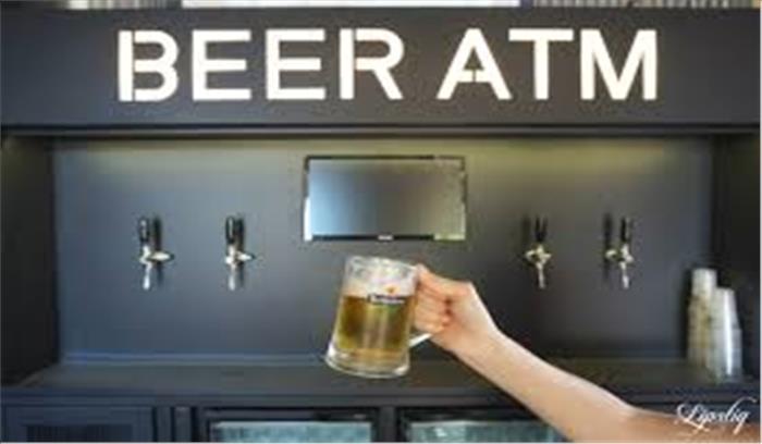 बीयर पीने के शौकीनों को जल्द मिलेगी खुशखबरी, अब एटीएम के जरिए शुरू होगी सुविधा