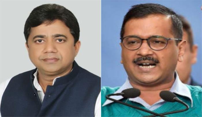 Delhi election 2020 - केजरीवाल के खिलाफ भाजपा उम्मीदवार बदलने की अटकलें खारिज , BJP पर सरेंडर करने का कटाक्ष