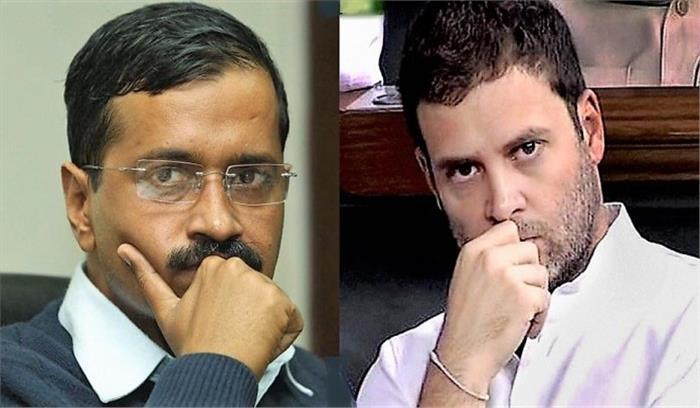 Loksabha Election 2019 - दिल्ली में नामांकन प्रक्रिया आज से शुरू , आप-कांग्रेस गठबंधन को लेकर उलझे
