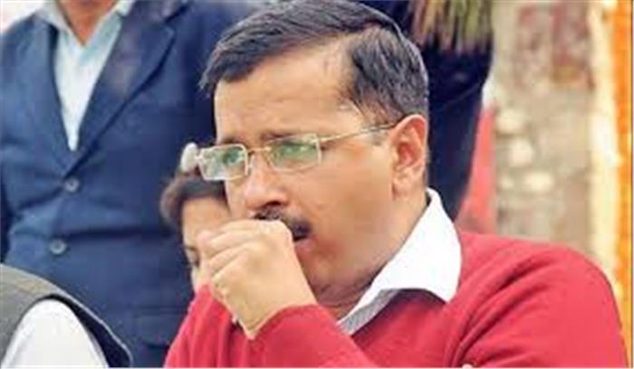 इधर CM केजरीवाल ने बोलना शुरू किया , उधर भाजपा कार्यकर्ता जोर-जोर से खांसने लगे , गड़करी ने शांत करवाया