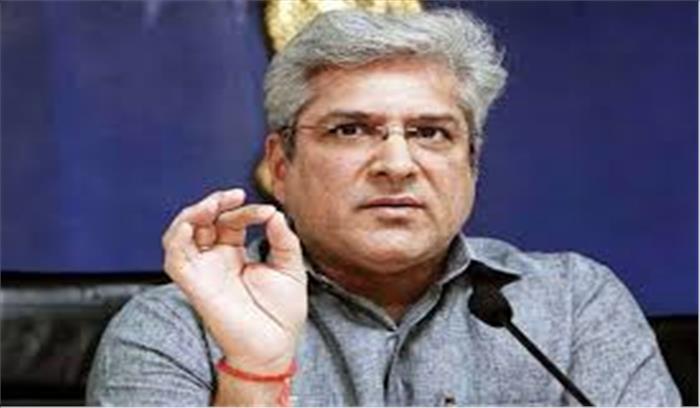 LIVE: दिल्ली सरकार के परिवहन मंत्री के घर और 16 ठिकानों पर आयकर विभाग का छापा, कई दस्तावेज लिए कब्जे में