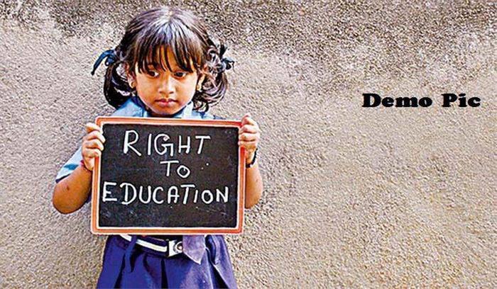 प्राईवेट स्कूलों को खाली सीटों की जानकारी पब्लिक करने का दिया गया आदेश