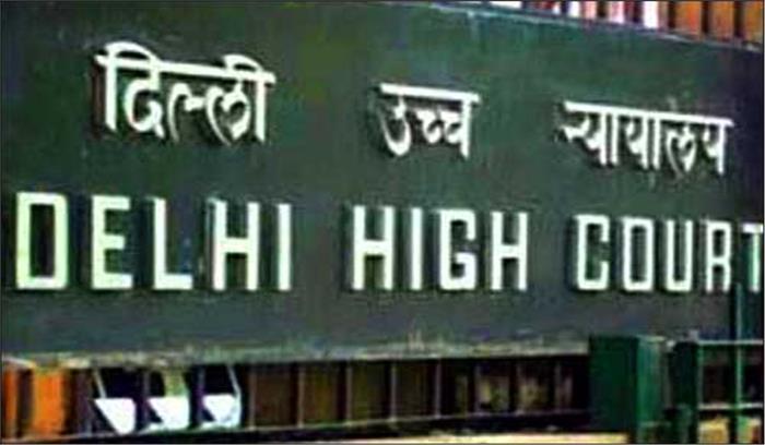 राजनीति दलों को मिले विदेशी चंदे की जांच 6 माह के भीतर करें, यह अंतिम मौका- दिल्ली हाईकोर्ट