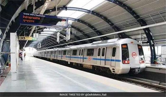 Good news : दिल्ली में ब्लू लाइन मेट्रो स्टेशन पर फ्री हाईस्पीड WiFi सेवा शुरू