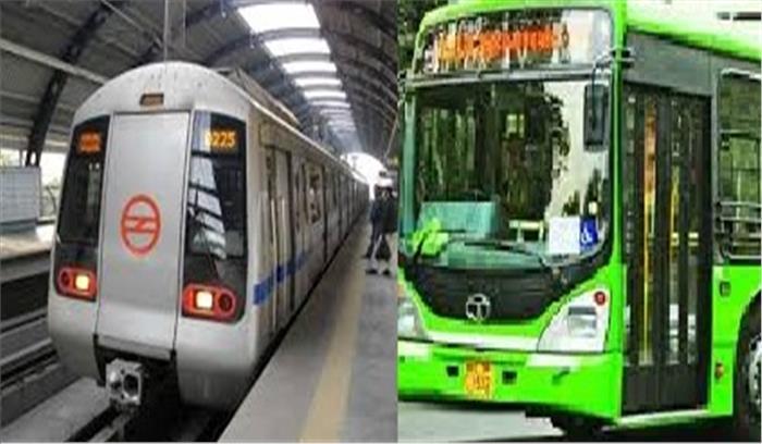 सावधान- मेट्रो-डीटीसी बसों मेंं गिर रही यात्रियों की संख्या, तेजी से बढ़ रहे हैं निजी वाहन चालक