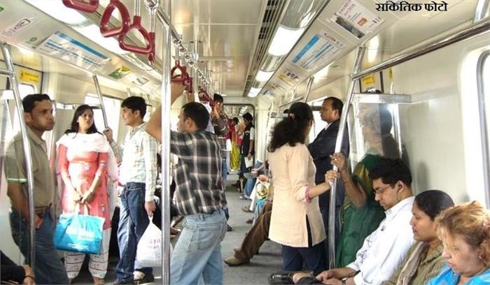 किराया बढ़ाते ही दिल्ली मेट्रो को लगा बड़ा झटका, मेट्रो की कमाई और यात्रियों की संख्या में गिरावट