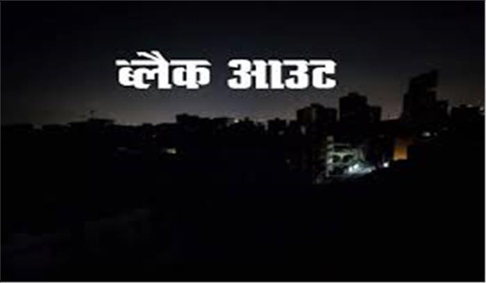 दिल्ली-एनसीआर में हो सकता है ब्लैक आउट, पावर प्लांट में कोयले की भारी कमी