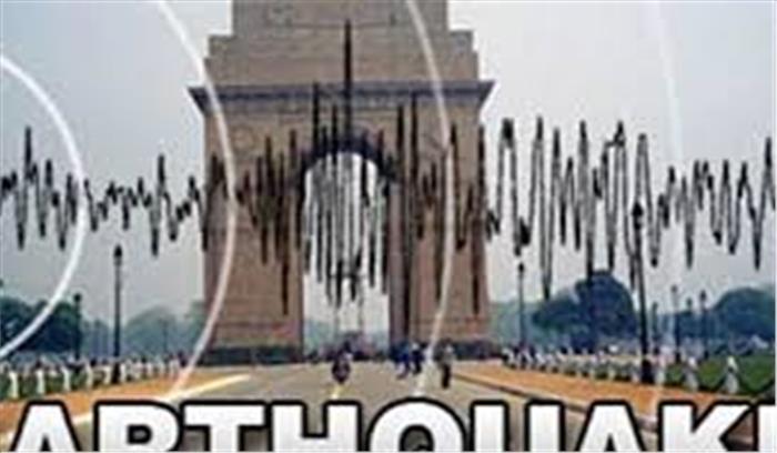 दिल्ली-एनसीआर में महसूस हुआ भूकंप का झटका, कोई नुकसान की खबर नहीं