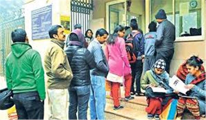 खुशखबरी - दिल्ली में नर्सरी दाखिले 18 फरवरी से , रजिस्ट्रेशन की आखिरी तारीख 4 मार्च से , 20 मार्च को पहली लिस्ट