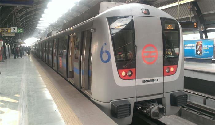 दिल्ली पुलिस के ASI ने जहांगीरपुरी स्टेशन पर मेट्रो के आगे कूदकर खुदकुशी की